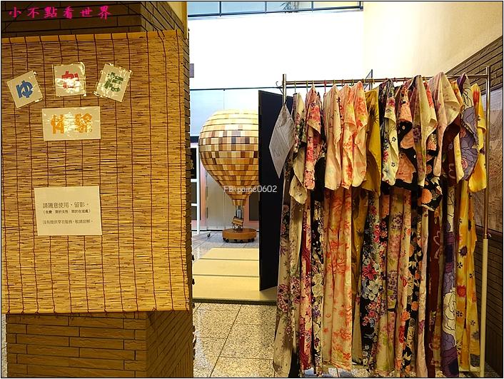 北海道 十勝 大平原溫泉酒店 (12).JPG