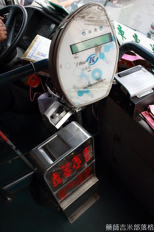 Taiwan_Shuttle_Bus_036