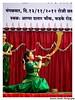 Happy Diwali 2012 - Tutari (Raman_Rambo) Tags: road india happy dance celebration celebrations ganesh program diwali cultural mandir ganapati shubh 2012 deepavali marathi mudra kathak lavani phadke ganeshmandir dombivli maharashatra happydiwali lavni maharastrian kalaniketan lejhim phadkeroad dombivlikar shreemudrakalaneeketan kalaneeketan