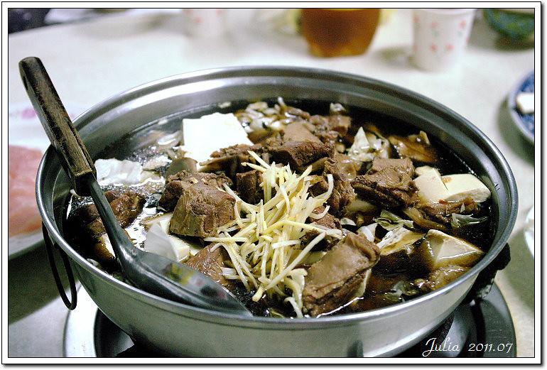 黑松羊肉爐 (5)