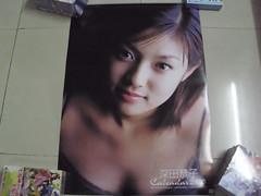 深田恭子 画像10