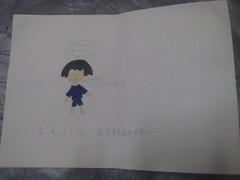 DSC_0881.JPG (hiro.fumi) Tags: kotoha