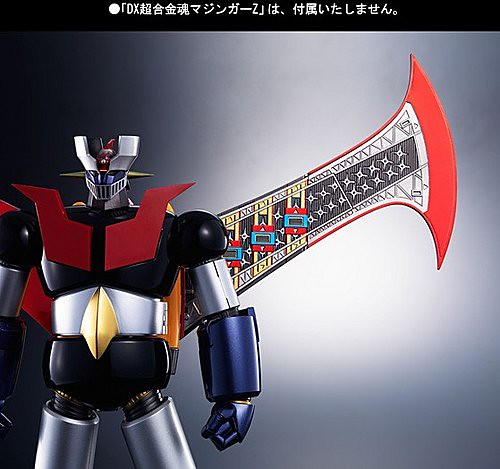 DX超合金魂 無敵鐵金剛 金剛飛翼 鐮刀(金剛飛拳)套裝組