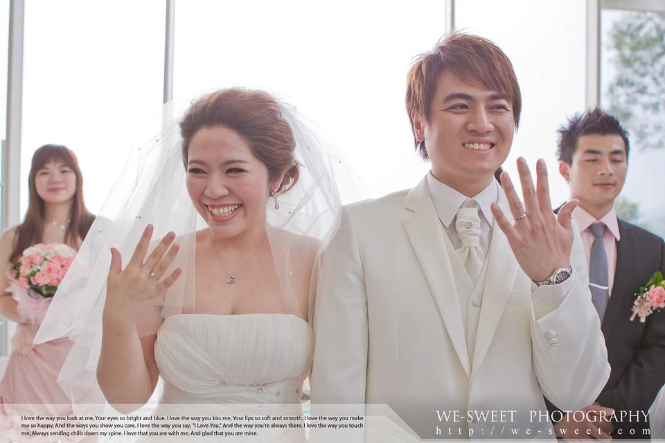 喜恩婚禮記錄-075.jpg