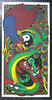 "FENGHUANG & DRAGON ""DARKNESS & LIGHT"" 12 x 24"" - 6 Color Ltd Ed Screen Print @ Blunt Graffix - Full Portrait (Gumball Designs) Tags: bird art print dragon reptile beak feathers horns screen lizard karate yang scales kungfu oriental yin fenghuang pheonix cinese"