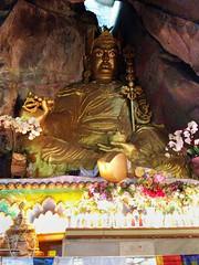 Padmasambhava in Cave 10.5 (indiariaz) Tags: gururinpochecaves tsopemarewalsar guru tibet landofsnows himalyankingdom invadedbychinese suffering monk lama realizedbeing siddha mahasiddha 84mahasiddhas buddhism buddha gompa chanting sandmandala meditation retreat devotee saint enlightenment enlightened dalailama tetron scripture rinpoche rimpoche reborn nirvana secretteachings indianyogi indianteachersintibet schools monastery nuns khandro cave prostration yak yakbutter lhasa chod kadamba vajra vajraverses vajragita bodhicitta bodhitree bardo momo transmission intense lineage bonreligion fourmajortraditionsnyingma kagy sakyaandgelugemergedasaresultoftheearlierandlaterdisseminationofthebuddhistteachingsintibet andalsobecauseoftheemphasisplacedbygreatmastersofthepastondifferentscriptures techniquesofmeditationand insomecases termsusedtoexpressparticularexperiences diety worship philosophy