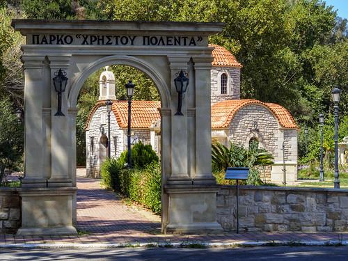 Christos Polentas Park and Agios Christoforos - Tauronitis - Voukolies road (0)