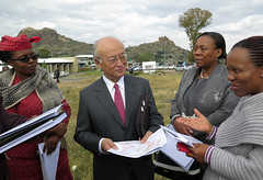 Yukiya Amano visits site to new cancer centre in Maseru (01811093) (IAEA Imagebank) Tags: lesotho cancercentre maseru