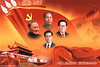 [Mao, Deng, Jiang, Hu] (chineseposters.net) Tags: china poster chinese propaganda hujintao 胡锦涛 2009 flag hammer sickle photomontage mao maozedong 毛泽东 邓小平 江泽民 tiananmen 天安门 wanlichangcheng 万里长城 fireworks greatwall jiangzemin dengxiaoping