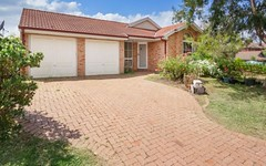 8 Blend Place, Woodcroft NSW
