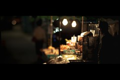 Untitled (N.O.R.E.) Tags: girl night canon asian time bokeh widescreen shift korea korean seoul stare cinematic tilt 90mm tse