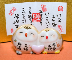 traditional japanese valentine's gift with owl lovers (Maxim Tupikov) Tags: wedding sculpture orange art birds museum ink paper ceramic asian japanese still ancient paint poetry day heart image symbol handmade background text memories chinese decoration objects valentine romance lovers celebration souvenir event exotic card gift figure owl present romantic concept calligraphy remembrance shape manuscript symbolic hieroglyph handwrite hieroglyphic calligraphic