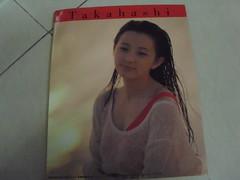 高橋由美子 画像11