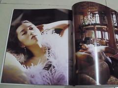 原裝絕版 1998年 5月1日 葉月里緒奈 RIONA HAZUKI RIONA KISHIN SHINOYAMA 寫真集 初版 原價  4500YEN 中古品 2