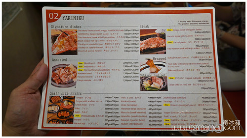 大阪燒肉09-1.jpg