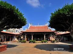 DAO-87716 (Chen Liang Dao  hyperphoto) Tags:   taiwan