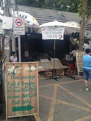 ร้านนวดแผนไทย