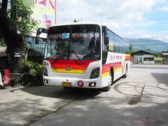 Victory Liner 8054 (Next Base) Tags: bus model shot suspension d space air engine location victory 45 queen passengers number company stop be motor chassis seating universe hyundai wanna inc configuration aero ove liner manufacturer capacity facelift 2x2 8054 powertec d6ca38b kmjrj18sp