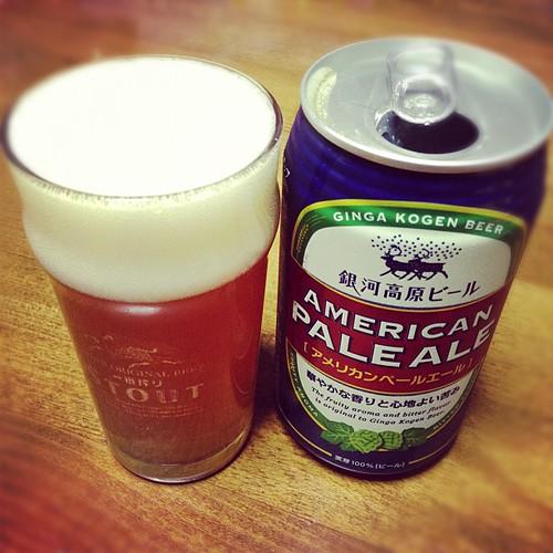 銀河高原ビールアメリカンペールエール。爽やか!