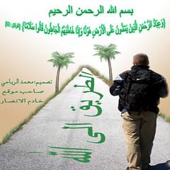 134348441018 (almahdyoon.org1434) Tags: saved english iraq arabic will khalifa mohammed arab shia muharram ahmad calf ahmed sect prophet wasi allah shahid muhammad savior rasul imam yamani mehdi hashem abdallah kaaba 1434 yaman mahdi ka3ba rasool alhassan shi3a shuhada rukn alhasan shiaislam wasiy almahdi alrasool vicegerent almahdyoon yamaniya imamite yamaniyun saviorcom almahdyoonorg thesaviorcom yamanisect ruknalyamani yamanioon alghadab alghadb ghadab wasiya willofprophet