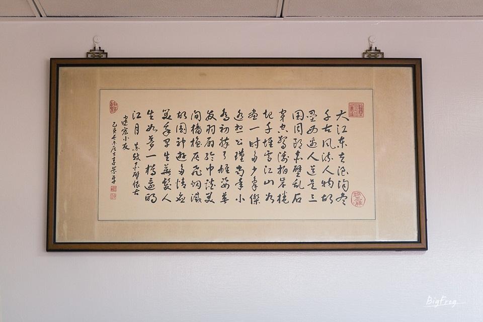 JianHung+YiHan-054
