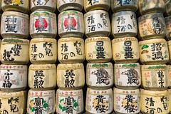 Dedicatory Fushimi's Sake (Hiro_A) Tags: kyoto heianjingu japan fushimi sake historical sightseeing alcohol traditional nikon d7200 sigma 1770mm 1770