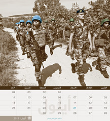 UNIFIL's 2016 Calendar - September (Arabic) (UNIFIL - United Nations Interim Force in Lebanon) Tags: unifil unifillebanon lebanesearmedforces 1701 unitednations unitednationsinterimforceinlebanon calendar 2016 september lebanon