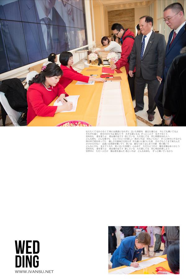 29539236732 4c580696eb o - [台中婚攝] 婚禮攝影@林酒店 汶珊 & 信宇