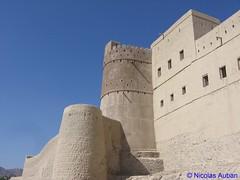 Bahla', Oman