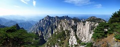 Huangshan  - View from Top Over Mountain Ranges  (Kwong Yee Cheng) Tags: china autostitch  huangshan anhui