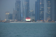 (Qatar National Day) Tags:     qnd
