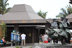outdoor airport (1600 Squirrels) Tags: 1600squirrels photo 5dii lenstagged canon24105f4 koa konaairport kona thebigisland hawaiicounty hawaii usa statue hula keahole