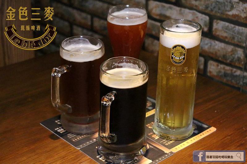金色三麥市政府誠品酒窖店060