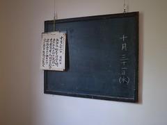 matsumotoの壁紙プレビュー