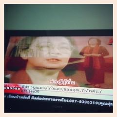#ธิดาหอน #เสื้อแดง#อีโง่#ปูเอ๋อ