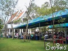 โรงทานในพิธีทอดกฐิน วัดญาณเวศกวัน ป.อ.ปยุตฺโต
