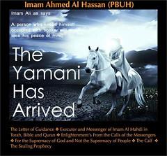 307964_418151714917236_742820797_n (the-savior.com) Tags: site khalifa ahmed savior resurrection mahdi thesavior alhassan mahdy almahdy vicegerent ahmadalhassan almahdyoon yamahdy