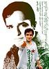 پوستری برای تولد ضیاء الدین نبوی (Didar e Sabz) Tags: poster پوستر تولد برای نبوی الدین ضیاء