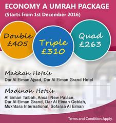 Economy A Umrah December Package 2016 (Mzahidtravel) Tags: economy a umrah package december from uk mzahid special offer