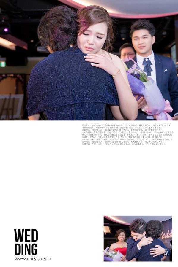 29359983140 cb0636d010 o - [台中婚攝] 婚禮攝影@鼎尚 柏鴻 & 采吟