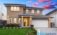 3 Nesh Place, Glenwood NSW