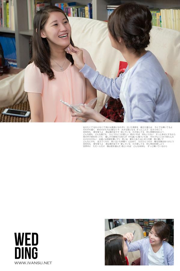 29836547546 a259b43ff8 o - [婚攝] 婚禮攝影@寶麗金 福裕&詠詠