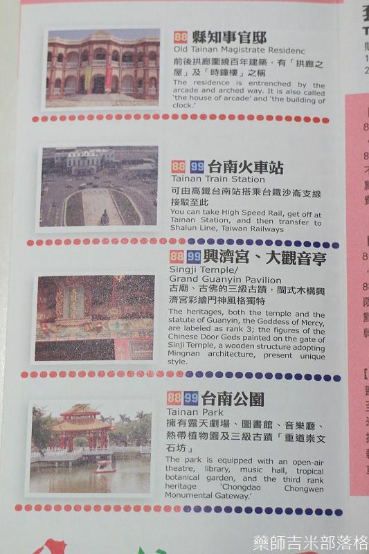 Taiwan_Shuttle_Bus_067