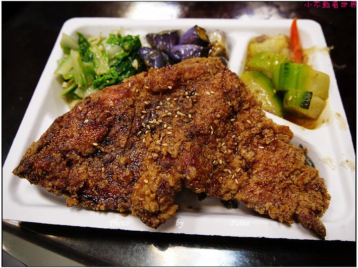 八德古都燒肉 (3).JPG