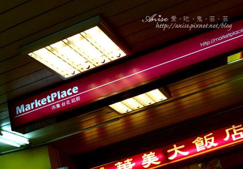 Market Place市集000.jpg
