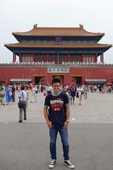DSC03710 (JIMI_lin) Tags: 中國 china beijing 景山公園 故宮 紫禁城 天安門 天安門廣場