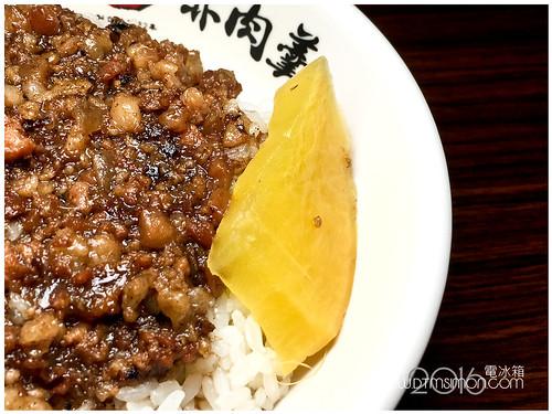 陳家赤肉羹北平店12.jpg