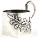 2079. Russian Silver Tea Glass Holder (Podstakannik)
