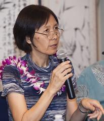 Chizuko Allen