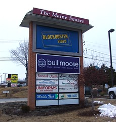 Exterior Commercial Pylon Sign